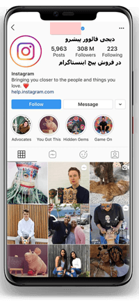 buy-instagram-page